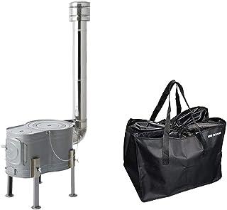 ホンマ製作所 ストーブコンロセット 薪コンロ 収納バッグ付き アウトドア APS-52BG