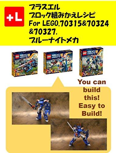 purasueruzu rimeiku insutorakusyonzu obu Blue knight mecha: yuukyanbirudoza Blue knight mecha (Japanese Edition)