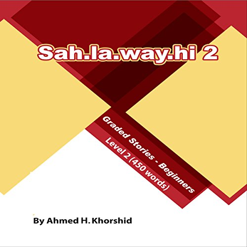 Sahlawayhi 2 audiobook cover art