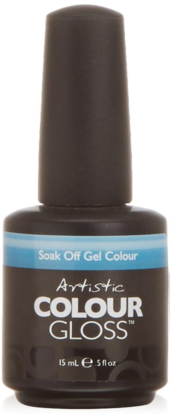 すり減るメリーネズミArtistic Colour Gloss - MisStep - 0.5oz/15ml