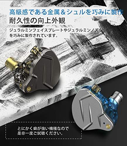 KZZSNPro重低音イヤホン1BA+1DDを搭載ハイブリッドイヤホンカナル型高遮音性イヤホン高音質中華イヤホン2pinリケーブル可能ジュラルミンフェイスプレート搭載3.5mmプラグ(ZSNPro銀‐灰・マイク付き)