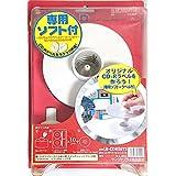 CD-Rラベラーセット 専用ソフト付 Windows95&98用