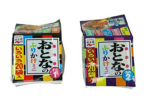 Nagatanien OTONA NO FURIKAKE Mini #1 37,4 g 20 Stück + #2 34,9 g 20 Stück Reiswürze.