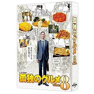 """孤独のグルメ Season8 Blu-ray BOX"""""""