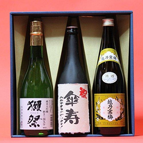 傘寿〔さんじゅ〕(80歳)おめでとうございます!日本酒本醸造+獺祭(だっさい)39+越乃寒梅白720ml 3本ギフト箱 茶色クラフト紙ラッピング 祝傘寿のし 飲み比べセット