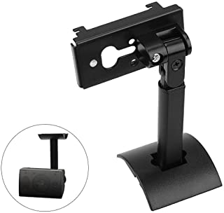 UB-20 Series II Wall Ceiling Bracket Stand, UB-20 II Wall Brackets fit for Bose CineMate Virtually Invisible 300 Lifestyle 600 ST525 ST520 535III 525III CM520 SoundTouch JC-II AM6-V AM10-V AM10IV