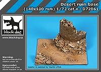 1/72 砂漠廃虚ベース[D72061]Desert Ruin Base (140 x 100mm)