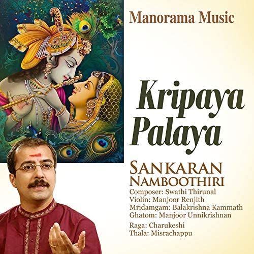 Sankaran Namboothiri