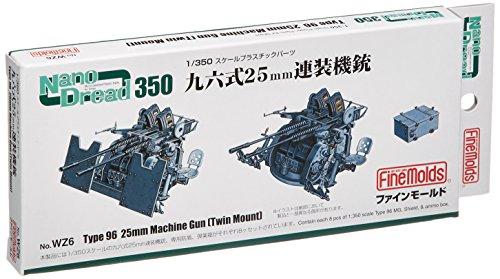 Machine ? double Quatre-vingt-six d'expression 25mm pistolet 1/350 Nano Dread s?rie marine imp?riale (Japon import / Le paquet et le manuel sont ?crites en japonais)