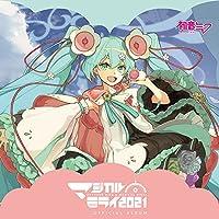 【Amazon.co.jp限定】「マジカルミライ 2021」OFFICIAL ALBUM(DVD付)(オリジナル缶バッチ付)