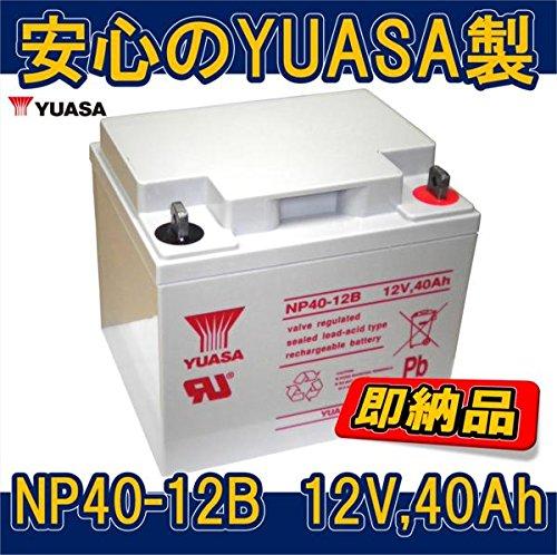 2個セット YUASA ユアサNP38-12 互換SER-38-12 LC-XC1238-H SC38-12 HC38-12セニアカー用 バッテリー ホンダモンパル ML100 スズキ/ET4D/ET4A/ET3C-2