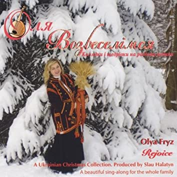 A Ukrainian Christmas Collection