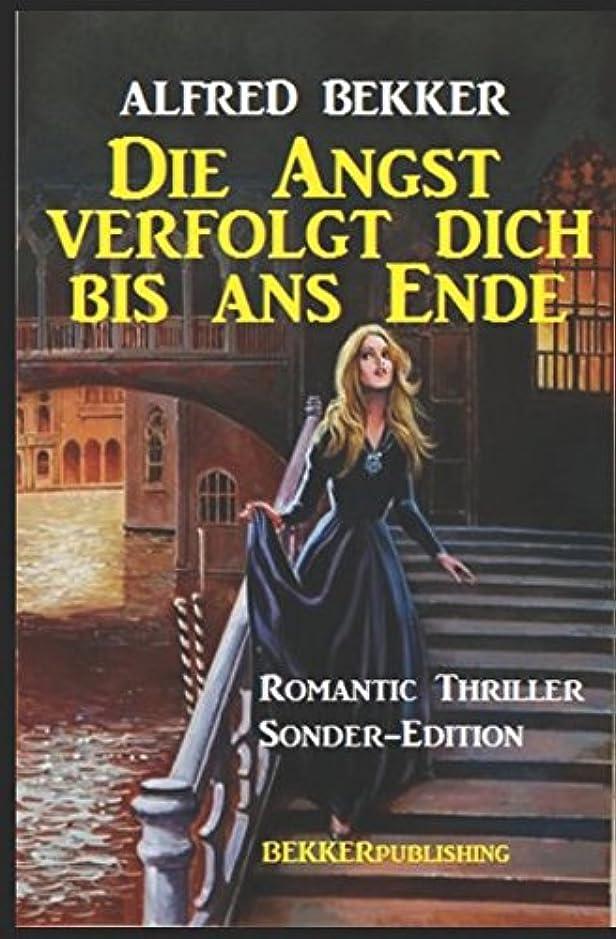 マイクプロポーショナル電気的Romantic Thriller Sonder-Edition - Die Angst verfolgt dich bis ans Ende