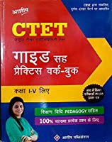 CENTRAL TEACHER ELIGIBILITY TEST FOR 1 to 5 GUIDE WITH PREVIOUS YEAR QUESTION PAPER AND PRACTICE SET