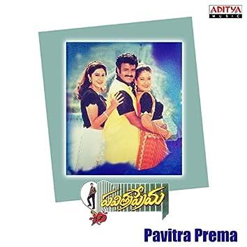 Pavitra Prema (Original Motion Picture Soundtrack)