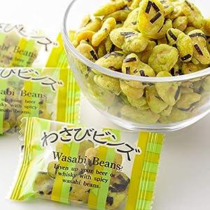 吉松 わさびビンズ ( 130g / 個包装 (約19個入り) ) 業務用 そら豆 豆菓子 おつまみ 珍味 ( スパイシー工房 )