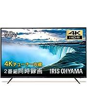 【お買い得】 アイリスオーヤマ 4K液晶テレビ