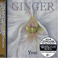 Yoni +3 Bt by Ginger (2007-02-13)