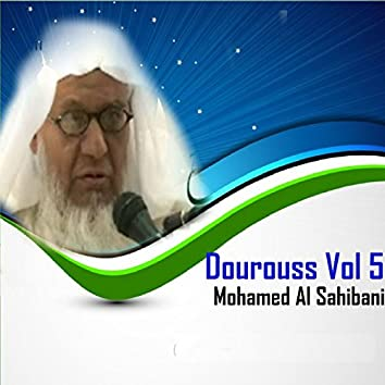 Dourouss Vol 5 (Quran)