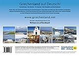 Griechenland-Foto-Kalender: Hellas von Januar bis Dezember in Bildern und Rezepten