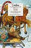 Troika: La Perspectiva Nevski - Mi Vida - Lluvias Primaverales (Literatura Reino de Cordelia nº 107)