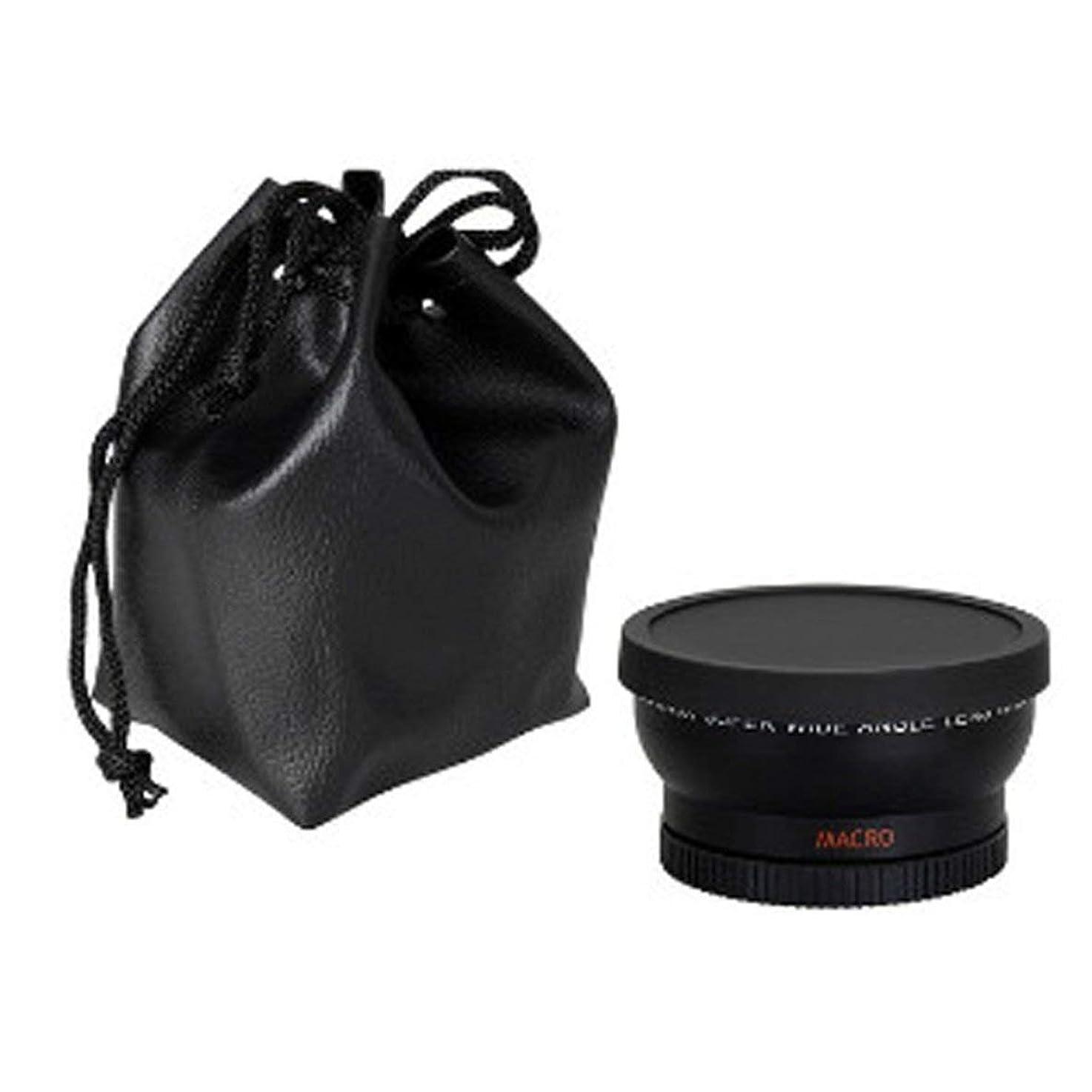 歌うレッドデート複合Birdlantern 1set 58MM 0.45 x 58Mカメラレンズに最適な広角マクロレンズ、StockBestで販売、最新の