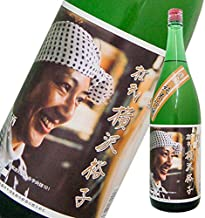 杜氏・横沢裕子 純米吟醸 1800ml