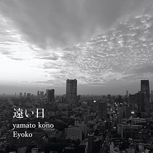 yamato kono & Eyoko