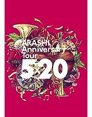 ARASHI Anniversary Tour 5×20(DVD)(通常仕様)