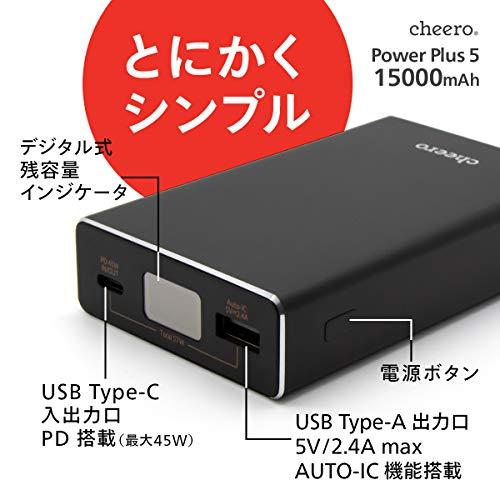 51 G1aN0lOL-PD45W出力のモバイルバッテリー「cheero Power Plus 5 15000mAh」をレビュー!Chromebookに良いかも