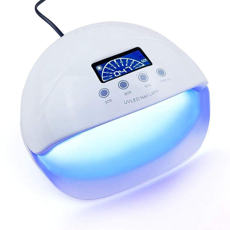 マーカーかけるナンセンスネイルドライヤーSUN5 48WデュアルUV LEDネイルランプネイルドライヤージェルポリッシュ硬化ライト(底部10秒/ 30秒/ 60秒タイマー付きLCDディスプレイ、画像としての色)