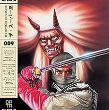 revenge of shinobi soundtrack