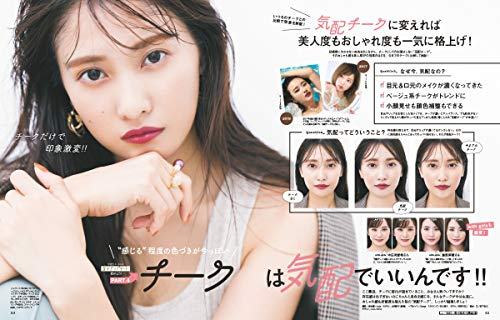 with 2019年11月号 商品画像