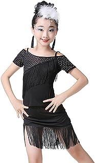 S5234子供ラテンダンス衣装 キッズ用 女の子 フリンジ ラテンダンスウェア 競技ダンス練習着 ガールズ ラテンダンス衣装  上下セット 黒色 ブラック