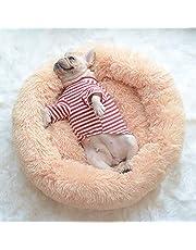 Muswanna ペットベッド ペットクッション ペットマット ペットソファ ラウンド型 丸型 ドーナツペットベッド ぐっすり眠る ふわふわ もこもこ 暖かい 滑り止め 防寒 寒さ対策 洗える 猫用 小型犬用 ペット用品 サイズ選択可 カラー選択可