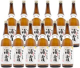 【日本酒】宮城県 佐浦 浦霞 ( うらかすみ ) 本醸造 辛口 720ml×12本
