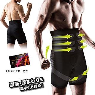 メンズ 加圧スパッツ ダイエットスパッツ 履くだけで 引き締める オールシーズン お腹 もも 着圧 スパッツ コンプレッションウェア RCステッカー付 (Mサイズ)