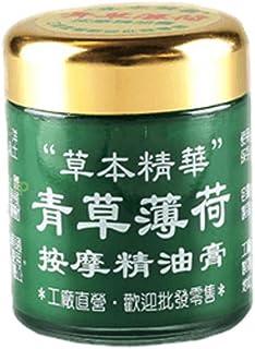 草本精華泌涼膏-油性(大)100g (青草薄荷)