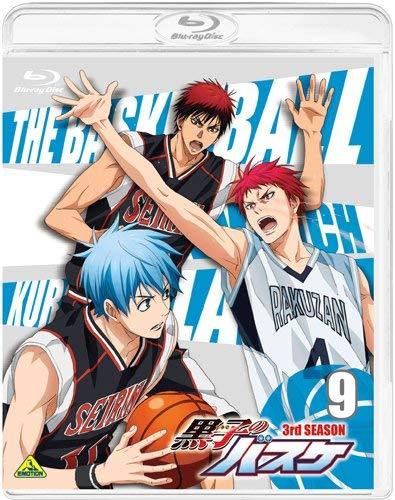 黒子のバスケ 3rd SEASON 9 [Blu-ray]