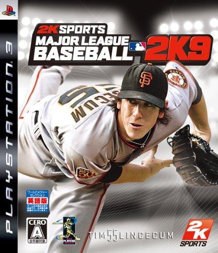 Major League Baseball 2K9[Japanische Importspiele]
