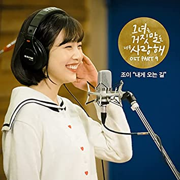 The Liar and His Lover (Original Tv Soundtrack) Part 9