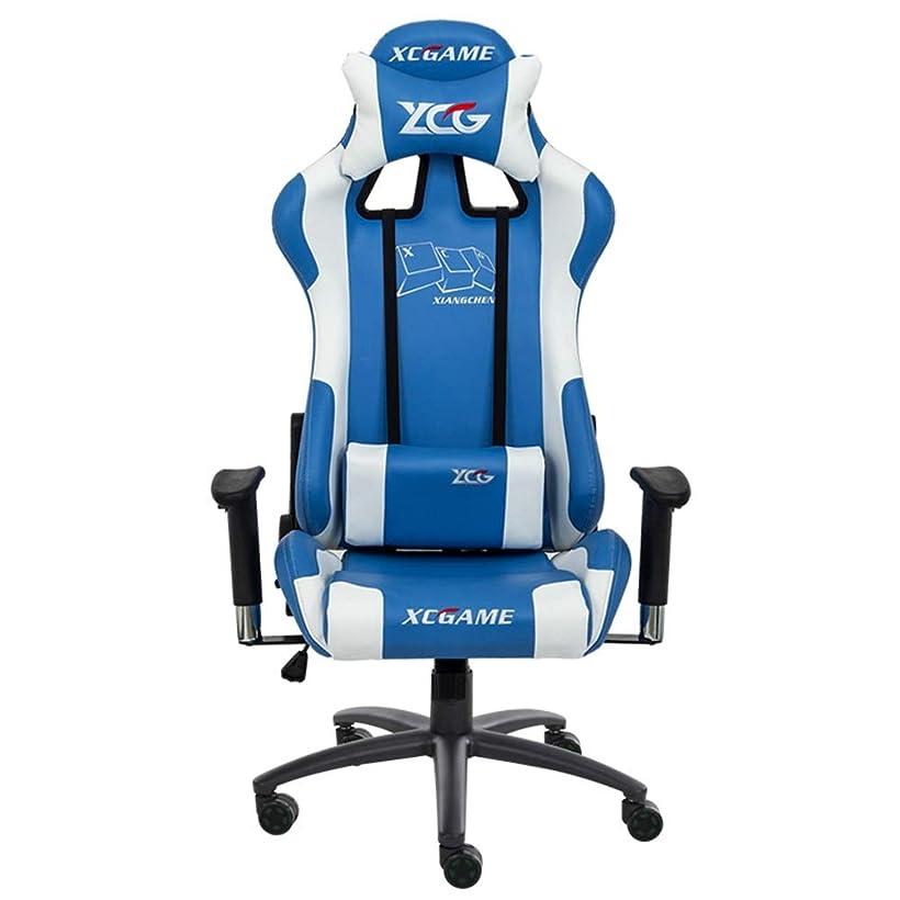 恐竜電子レンジ面倒WYYY 椅子 回転 椅子 ゲーミング レーシング スタイル 大 サイズ 高い バック 人間工学的 柔らかい PU 多機能 事務所 調整可能 腕 コンピューター ヘッドレスト 強い耐久性 (Color : Blue)