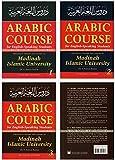 Arabic Books Review and Comparison