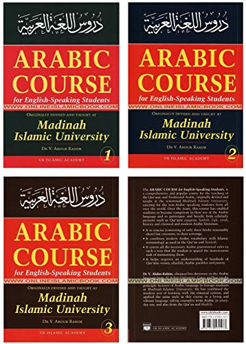Compare Textbook Prices for Arabic Course for English Speaking Students - Madina Islamic University 3 Volumes Set  ISBN 9781872531687 by V. Abdur Rahim