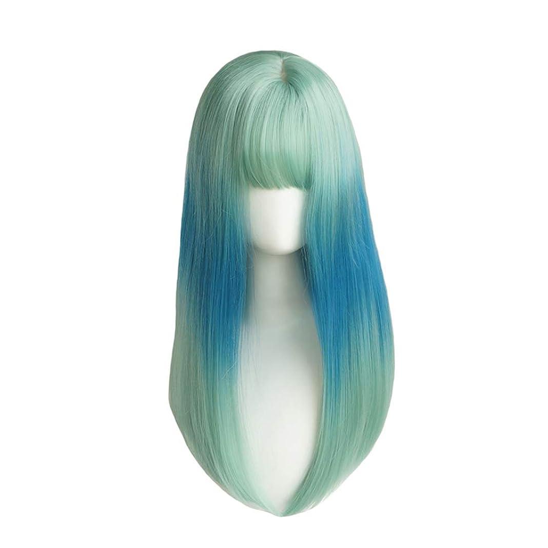 みがきますジョリーオプショナルウィッグ - ファッションロングストレートウィッグハロウィーンコスプレヒートナチュラル50cmグリーングラデーションブルー (色 : Green, サイズ さいず : 50cm)