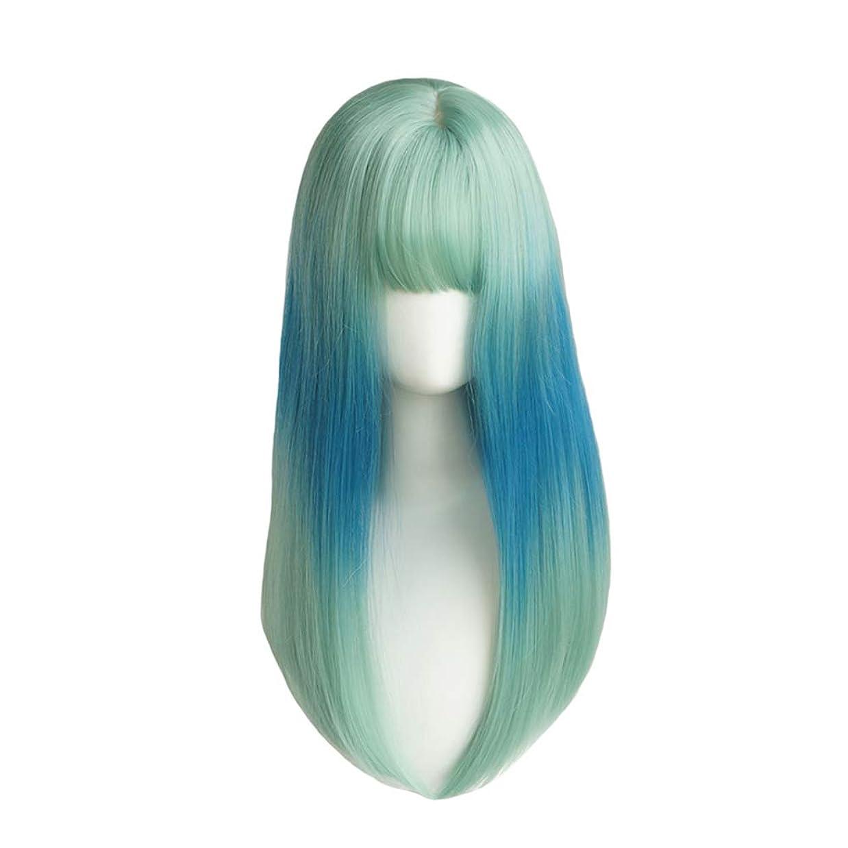 副換気キャメルウィッグ - ファッションロングストレートウィッグハロウィーンコスプレヒートナチュラル50cmグリーングラデーションブルー (色 : Green, サイズ さいず : 50cm)
