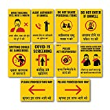 100yellow Presents Digitally Printed Poster, Unframed. Colour: Multicolor Printing | Size: 12 X 18 Inch. 300 Gsm High Quality | Paper Finish: Matte Finish. High Definition Super High Quality Printing. Package Contents: 10 Poster only | Search 100yell...