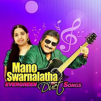 Mano - Swarnalatha: Evergreen Duet Songs