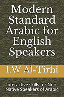 Modern Standard Arabic for English Speakers: Interactive skills for Non-Native Speakers of Arabic (Arabic communication in...