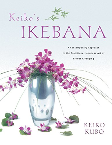 Compare Textbook Prices for Keiko's Ikebana: A Contemporary Approach to the Traditional Japanese Art of Flower Arranging Paperback with Flaps Edition ISBN 8601422081749 by Kubo, Keiko,Schrempp, Erich
